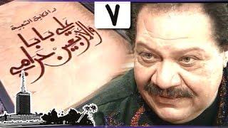 يحيى الفخراني  في ألف ليلة ״علي بابا والأربعين حرامي״ ׀ الحلقة 07 من 32