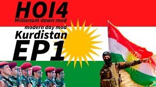 HOI4 / Millenum Dawn Mod ~ Kurdistan Episode 1