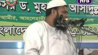 Bangla: Tawbah o Istighfar (Another Lecture) by Abdur Razzak bin Yousuf