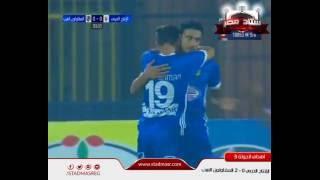 أهداف الجولة الثالثة من الدوري المصري 2016 - 2017