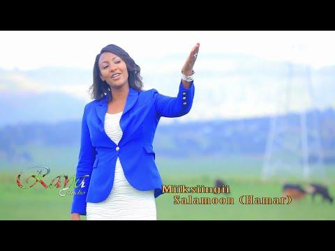 Xxx Mp4 Hawwii Tazarraa Oromiyaa Oromo Music 2016 New By RAYA Studio 3gp Sex