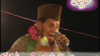 Kinna Sohna Rabb Sohney Nu Banaya (Akhtar Hussain Qureshi) Mehfil-e-Wajdaan 2010