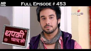 Thapki Pyar Ki - 8th October 2016 - थपकी प्यार की - Full Episode HD