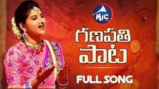 Ganesh song 2018 | వినాయక చవితి పాట | Mangli | MicTv.in