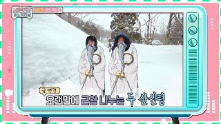 (SEVENTEEN One Fine Day in Japan EP.04) Hot Springs Movie Theater