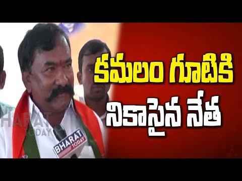 Badvel MLA Jayaramulu Joins BJP Kadapa Bharattoday
