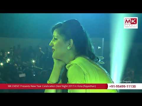 Xxx Mp4 Sapna Choudhary New Dance In Kota December 2017 3gp Sex