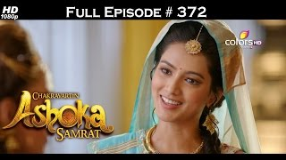 Chakravartin Ashoka Samrat - 1st July 2016 - चक्रवर्तिन अशोक सम्राट - Full Episode