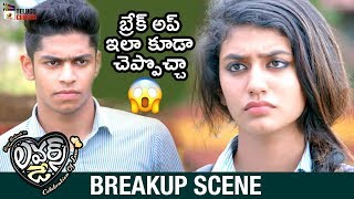 Lovers Day Movie BREAKUP SCENE | Priya Prakash Varrier | Roshan | 2019 Telugu Movies | Telugu Cinema