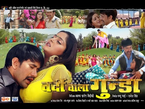Xxx Mp4 वर्दी वाला गुंडा Vardi Wala Gunda Super Hit Full Bhojpuri Movie Dinesh Lal Yadav Nirahua 3gp Sex