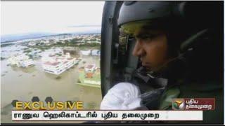 Chennai Floods: Puthiya Thalaimurai exclusive videos from Air Force choppers