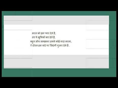Pyaar Dosti WhatsApp Shayari. ... Yaadein Shayari in Hindi