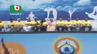 International Yoga Day Today | Farah | 21Jun17