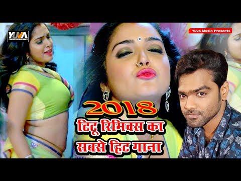 Xxx Mp4 आज़मग़ढ जिला भतार बा Sara Jila Bhatar Ba Titu Rimix Most Hottest Bhojpuri Song 2016 3gp Sex