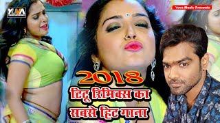 आज़मग़ढ जिला भतार बा || Sara Jila Bhatar Ba || Titu Rimix || Most Hottest Bhojpuri Song 2016