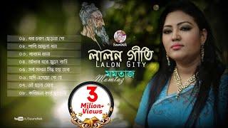 Momtaz - Lalon Gity