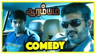 Arrambam full movie comedy scenes | Arrambam | Thala Ajith | Arya | Arya Comedy scenes | Arrambam