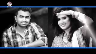 Bangla new song 2017