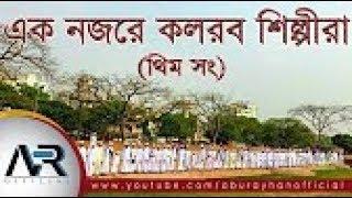 Best Vandari Song || Pir Nazrul Islam Best Album ISLAMIC SONG LERIK