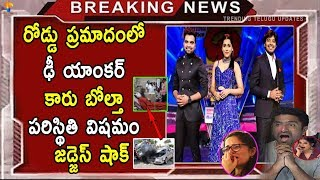 Tollywood Actor and RJ Hemanth Latest News Updates | #Mahesh | #ViralNews | Trending Telugu Updates