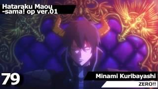 Top 222 Openings Anime
