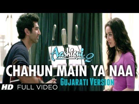 Chahun Main Ya Naa Gujarati Version Aashiqui 2 - Aditya Roy Kapur, Shraddha Kapoor
