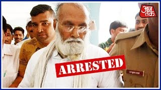 Baba Parmanand Arrested In Rape Charges