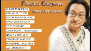 Feroza Begum | Best Nazrulgeeti | Bhiru E Moner Koli | Jukebox