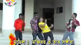 Sundori Komola video Song By Mozibar Jokes Video