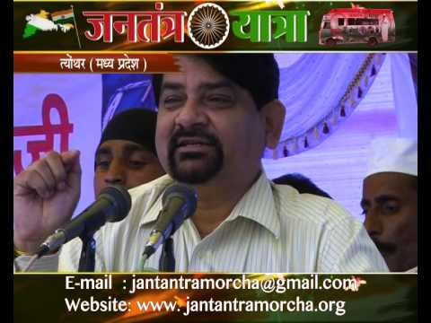 Xxx Mp4 Jantantra Yatra At Teonthar Madhya Pradesh 3gp Sex