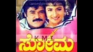 Full Kannada Movie 1996   Soma    Jaggesh, Shobashree.