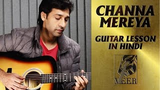 Channa Mereya - Lead Guitar Lesson By VEER KUMAR