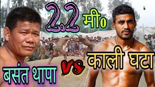 Kali ghata kaliya vs Thapa nepal fight In Dhanora Bachrav