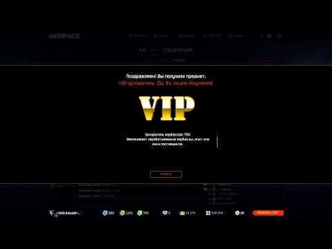 Warface - Многопользовательский онлайн-шутер 44