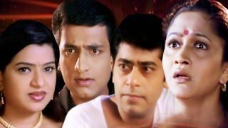 Ashtarupa Jay Vaibhavlaxmi Mata | Marathi Devotional Movie