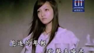 Angela Zhang 張韶涵  - Yin Xing De Chi Bang 隐形的翅膀
