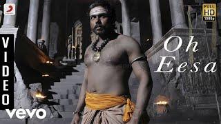 Aayirathil Oruvan - Oh Eesa Video | Karthi | G.V. Prakash
