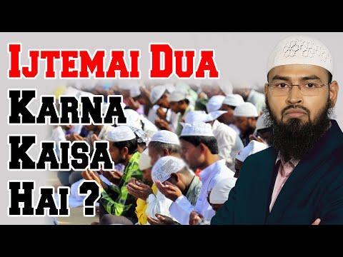 Kya Farz Namaz Ke Baad Ijtemae Dua Karna Sunnat Se Sabit Hai By Adv. Faiz Syed
