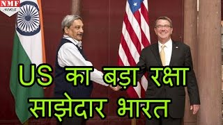 Parrikar से मिले Ashton Carter, America का Major Defence Partner बनेगा भारत