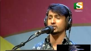 আমরা সিলেট-বাসী, শিল্পী :- সাজ্জাদ সুমন