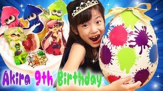 Akira's 9th Birthday★あきら9歳バースデーパーティー★ スプラトゥーンエッグ