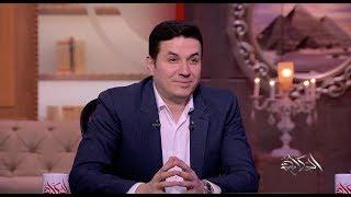 د. أحمد عمارة - الحكاية مع عمرو أديب - حوار ساخن عن ما هي السعادة؟ وهل المال يصنع السعادة؟