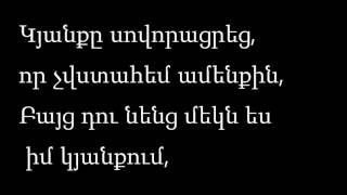 Vrdo ft Tiko.Hyusis harav lyrics