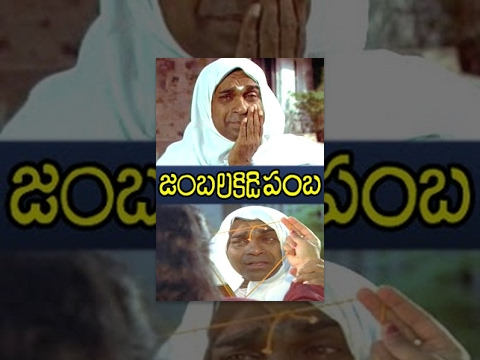 Xxx Mp4 Jambalakidi Pamba Full Length Telugu Movie Naresh Aamani Brahmanandam TeluguOne 3gp Sex