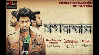 Nistaraka Kannada Short Movie