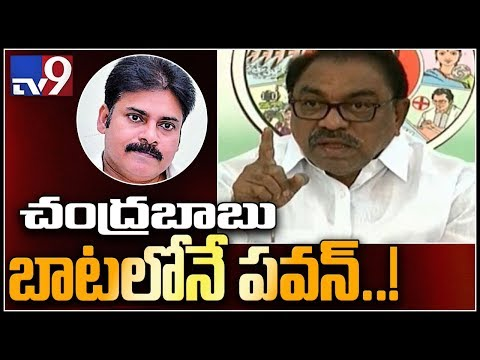 YCP Leader Ramachandraiah Press Meet LIVE Kadapa TV9