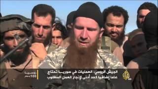 تكاليف الحرب الروسية في سوريا