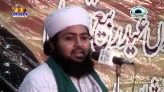 15 Shuban 2016 Bayan Sahibzada Abu Hashim Mohammad Mithal Sain