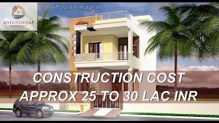 house design front elevation house 20*60 sq ft  latest 2017
