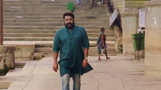 Odiyan Manikyan From Kashi - Mohanlal , V A Shreekumar, Aashirvad Cinemas